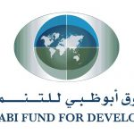 Abu Dhabi fund suspends debt service repayments for countries, companies