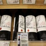 Aussie's loss is African miners', winemakers' win