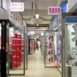 One year on, Wuhan market at epicentre of virus outbreak remains barricaded, empty